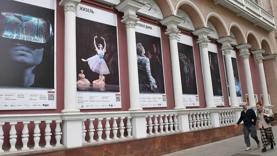 Театр Станиславского и Немировича-Данченко представил далеко идущие планы
