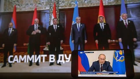 Владимир Путин не чувствует себя в коллективной безопасности // Как в Душанбе без него прошла сессия ОДКБ
