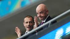 FIFA поставила чемпионат мира на опрос  / Она изучает мнение болельщиков по поводу идеи проведения первенств раз в два года