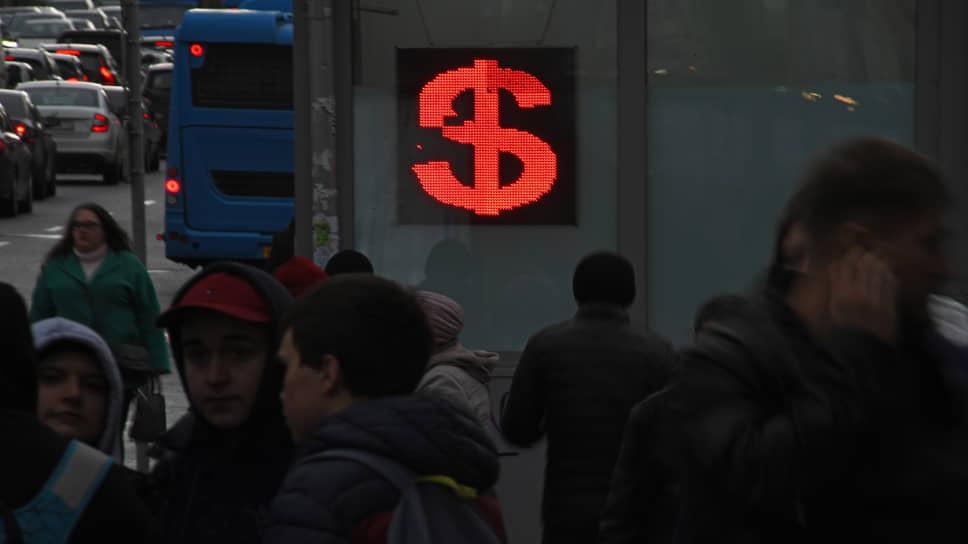 Сильный доллар разбудил «медведей» / Инвесторы распродают рискованные активы