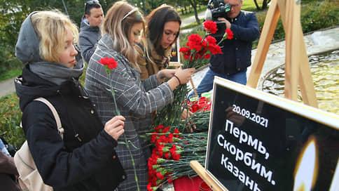 Студент отстрелил занятия  / В Пермском университете будущий юрист совершил массовое убийство