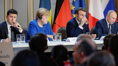 Принеси то  не саммит что // Переговорщики нормандской четверки готовят встречу лидеров, но сами в нее не верят