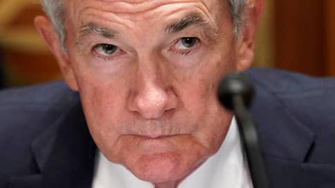 ФРС притормозила  / Регулятор указал на готовность уже вскоре приступить к сворачиванию скупки активов
