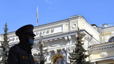 На защиту банков встал энергетик  / ФинЦЕРТ ЦБ возглавил выходец из «Газпром нефти»