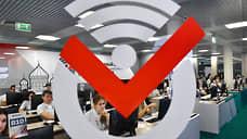 В Москве проверят электронику  / IT-эксперты исследуют столичное онлайн-голосование на выборах Госдумы
