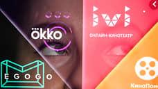 «Яндекс» позвал конкурентов в кино
