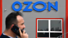 Ozon на голубом экране