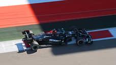 Сто одному  / Льюис Хэмилтон выиграл Гран-при России