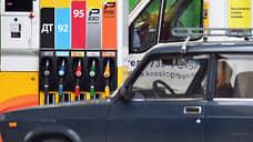 Бензин набирает высоту  / Цены топлива на бирже приблизились к максимумам