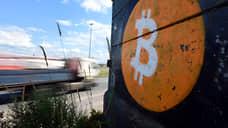Криптовалюты пострадали от жесткости