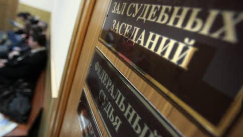Басманному судье вернули статус на пенсию  / Юлию Сафину ненадолго восстановили в правосудии