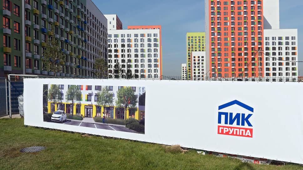 ПИК поделится пакетом / Привлеченные через SPO средства могут пойти на быстрое жилье