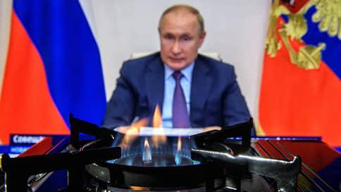 Поцелуй в трубы // Как и за что Владимир Путин принимал европейскую любовь