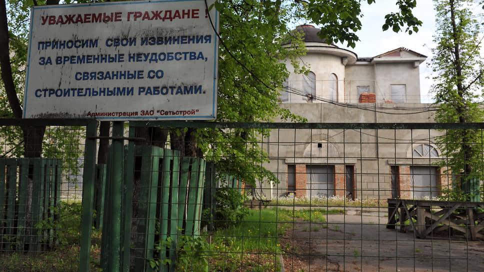 Усадьба «Студенец» в парке «Красная Пресня»