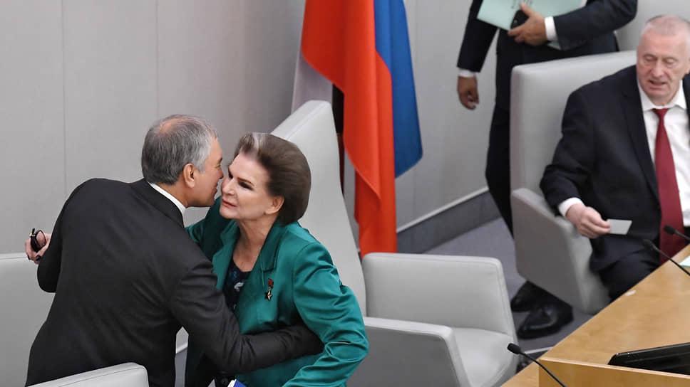 Валентина Терешкова легко рассталась с креслом Вячеслава Володина