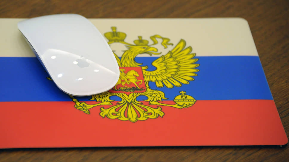 Для российского софта планируется создать маркетплейс