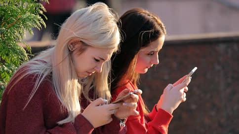 Маркет здесь не уместен // ФАС выступила против расширения приложений для предустановки на смартфоны