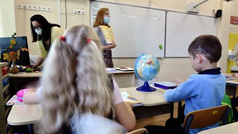 Закрыли тетради, достаем экспресс-тест // В Москве стартовал эксперимент по массовой диагностике школьников на коронавирус