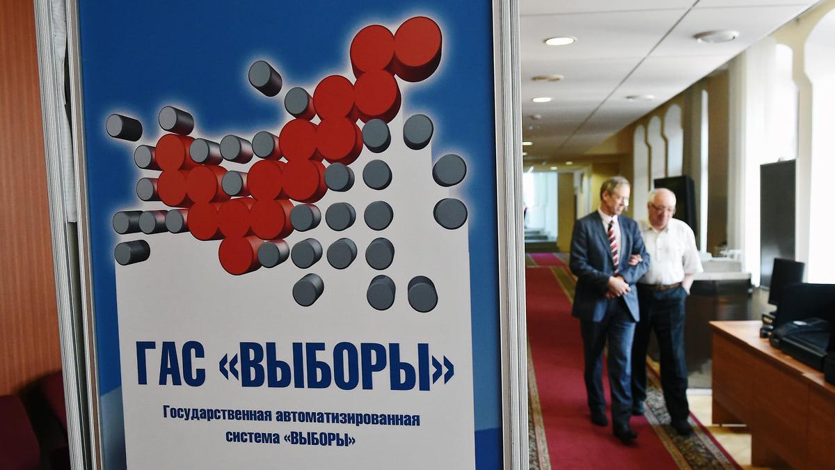 Центризбиркому не хватает российского
