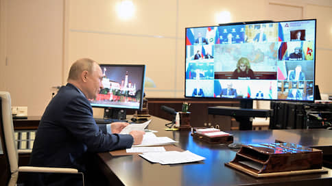 https://www.kommersant.ru/Issues.photo/DAILY/2021/192/KMO_184650_00001_1_t219_203013.jpg