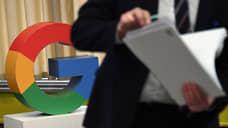 Google выдал ответы на депутатские запросы