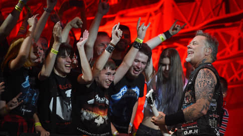 Черная благодарность // Торжества вокруг Metallica