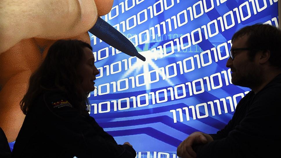 И в России, и в Германии растет интерес к цифровой экономике