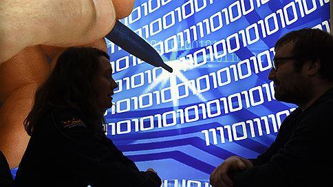 Цифра в повестке  / технологии