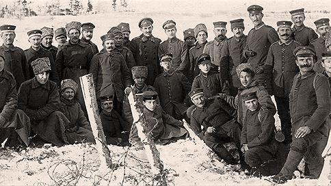 Брест-Литовск: мир рождает войну  / годовщина