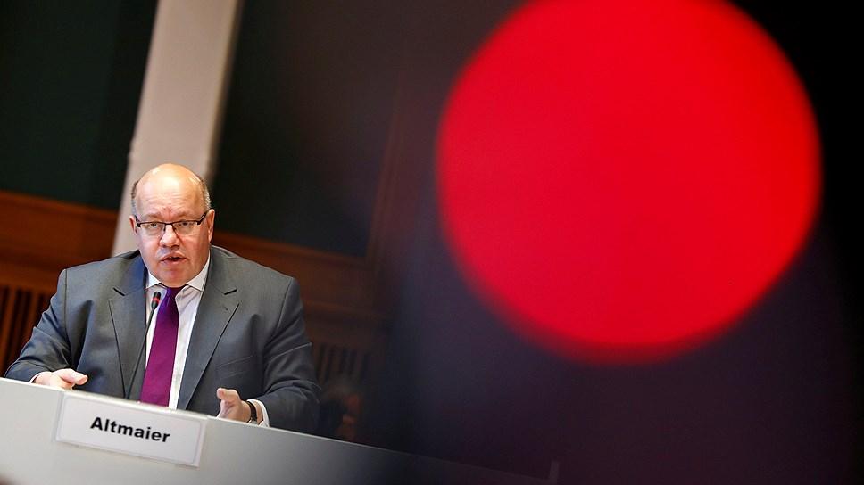 Берлин. Министр Петер Альтмайер презентует национальную индустриальную стратегию