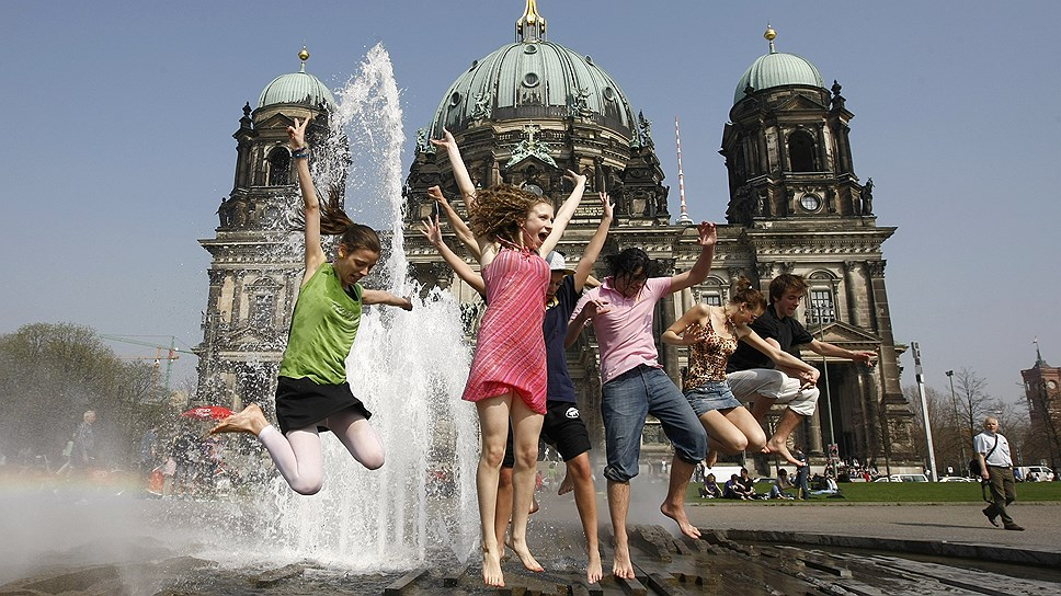 Берлинские студенты