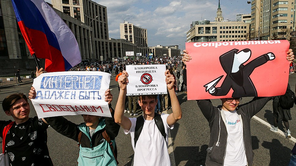 Российская молодежь не готова соглашаться с ограничениями интернета