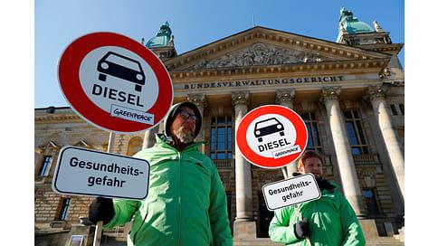 Война с дизелем  / Что ждёт автомобильную индустрию в Германии и в мире