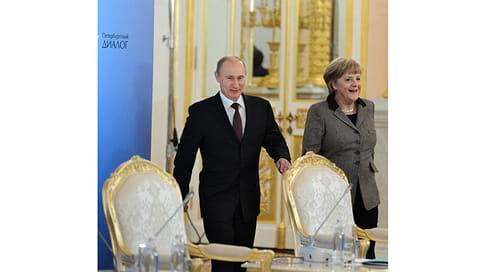Программа  / XVIII заседание форума «Петербургский диалог» на тему «Сотрудничество как лейтмотив для мирной Европы: вклады гражданских обществ России и Германии»