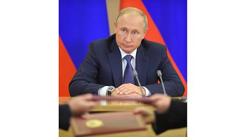 Участникам и гостям 18-го заседания российско-германского форума общественности «Петербургский диалог»