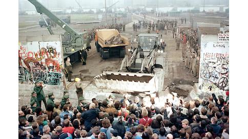 Берлин, ноябрь 1989-го