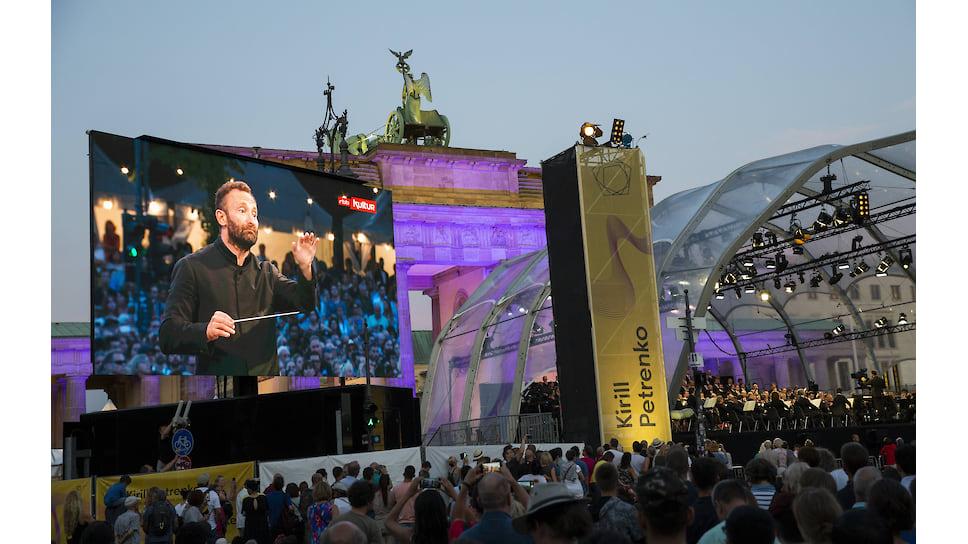 Бетховен у Бранденбургских ворот. Дебют Кирилла Петренко (на фото) во главе оркестра Берлинской филармонии
