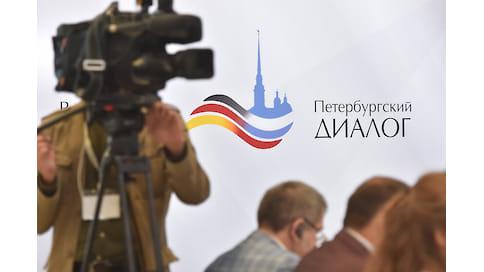 Форум: планы и встречи  / До конца года рабочие группы «Петербургского диалога» ждет напряженная работа