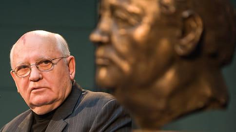 Горбачев и «Доктрина Синатры»