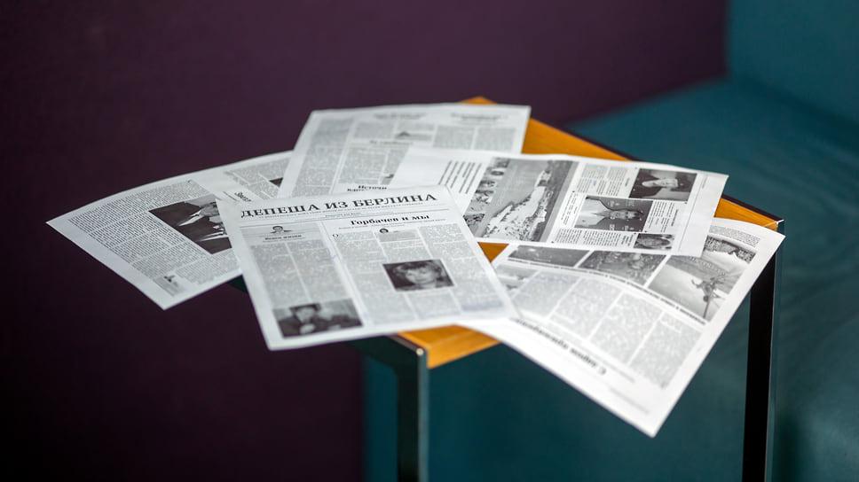 Полосы газеты «Депеша из Берлина», выпущенной немецкими журналистами специально к юбилею «отца перестройки»