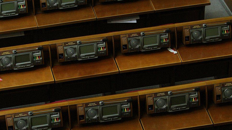 У народных депутатов остался только один день на принятие всего портфеля евроинтеграционных законопроектов