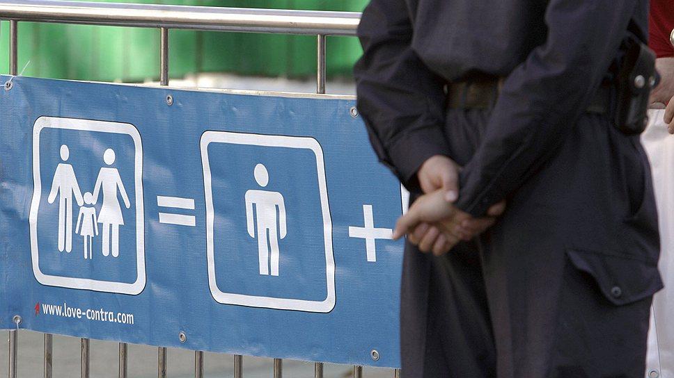 По мнению правозащитников, проблемы сексуальных меньшинств должны стать ближе украинским властям