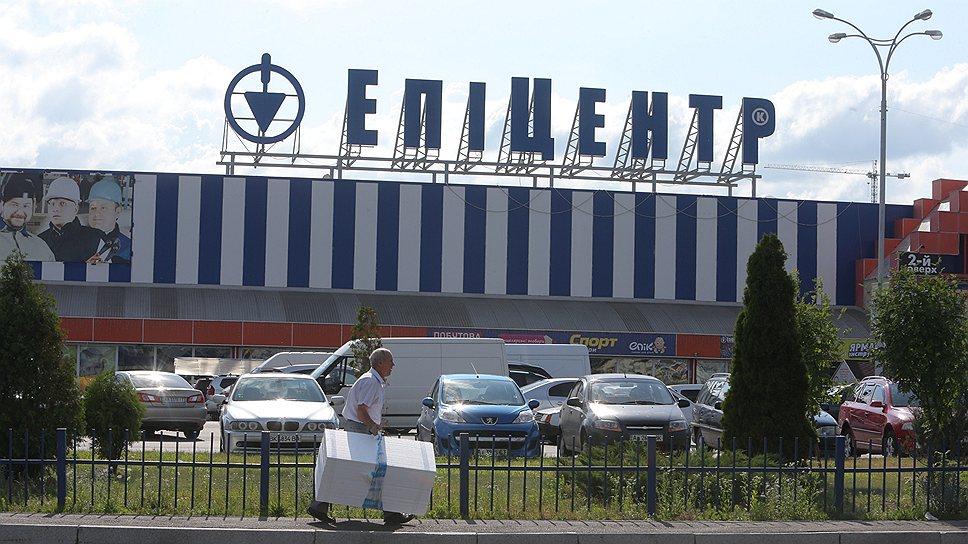 «Эпицентр» рассчитывает на интерес российских покупателей