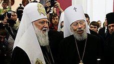 Главы УПЦ МП митрополит Владимир (справа) и УПЦ КП патриарх Филарет сумели сблизиться на выставке икон в «Мыстецьком арсенале»