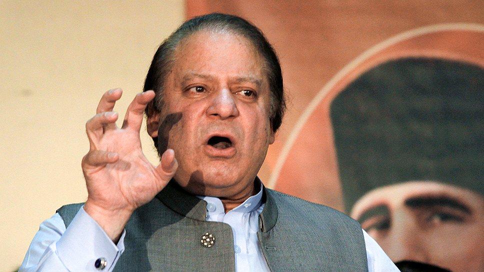 Премьер-министр Пакистана Наваз Шариф готов сосредоточить в руках своей партии всю полноту власти в стране