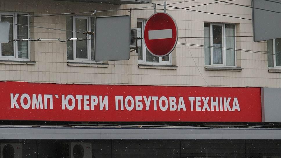 Украинцы не решаются на крупные покупки из-за страха дальнейшей девальвации гривны.