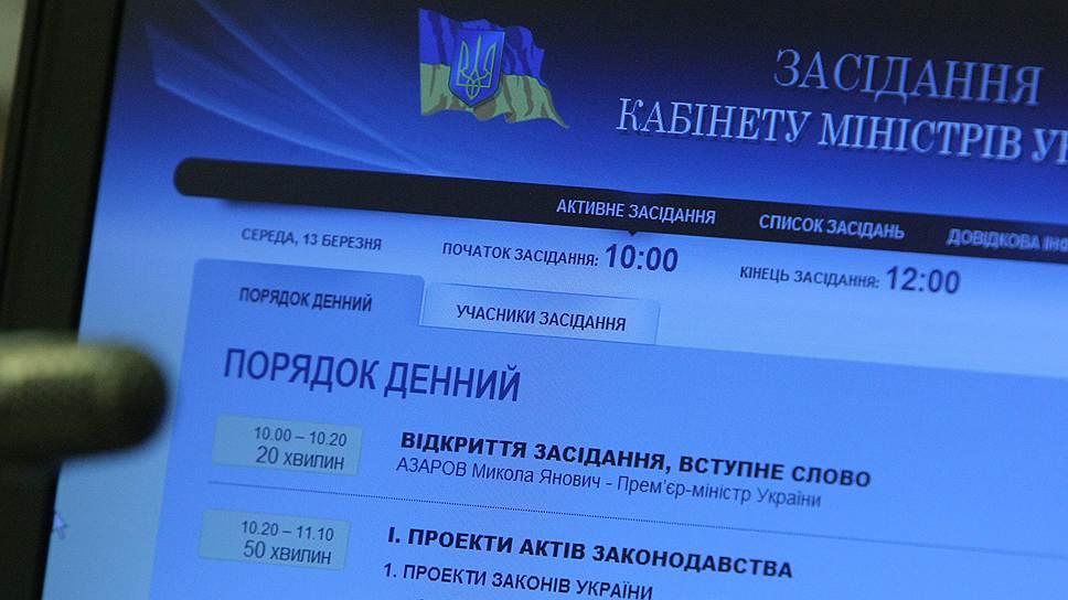 Институт развития региональной прессы (ИРПП) проверил качество работы государственных электронных порталов.