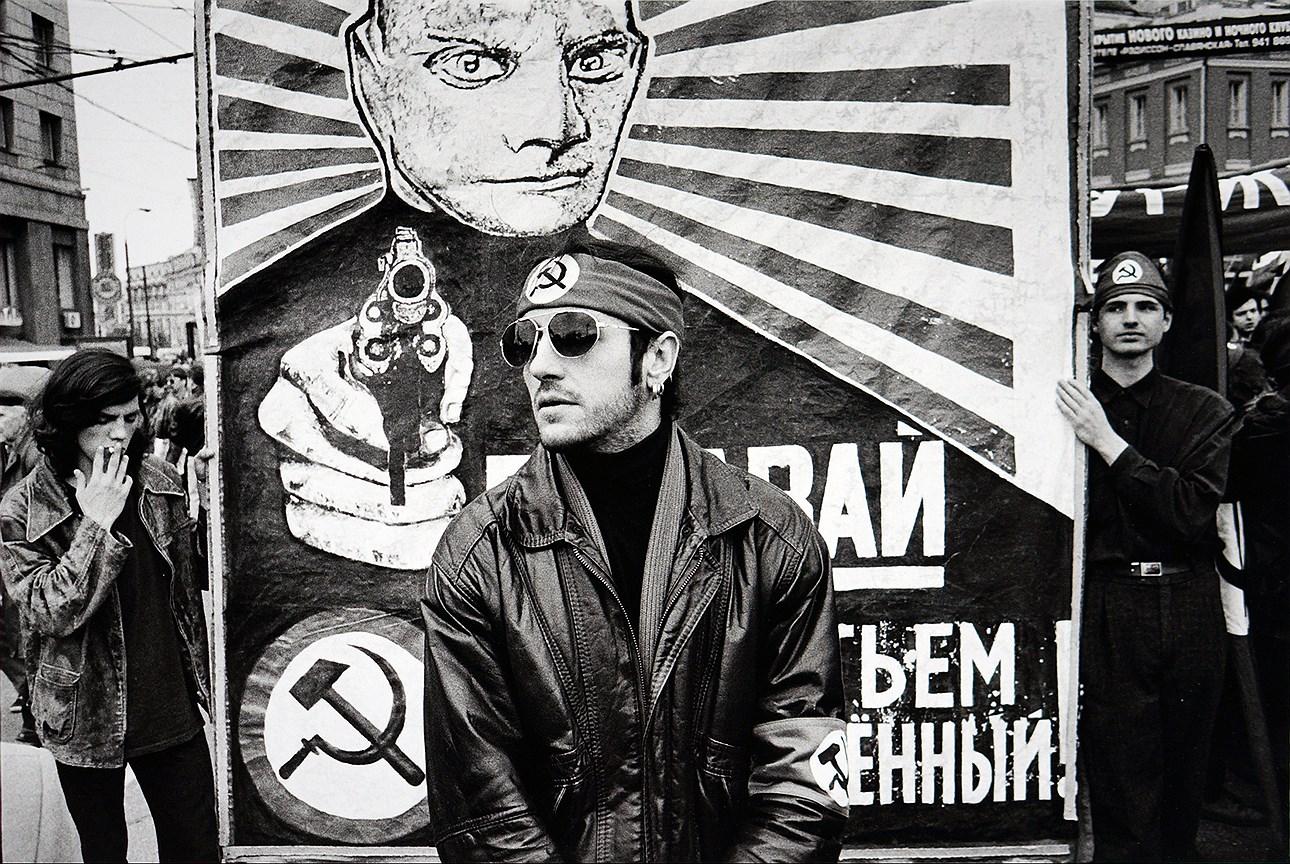 Игорь Мухин
