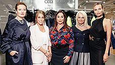 В ЦУМе прошла юбилейная модная ночь Vogue Fashion`s Night Out