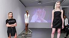 Российский бренд Subterranei представил коллекцию в рамках Недели моды в Нью-Йорке